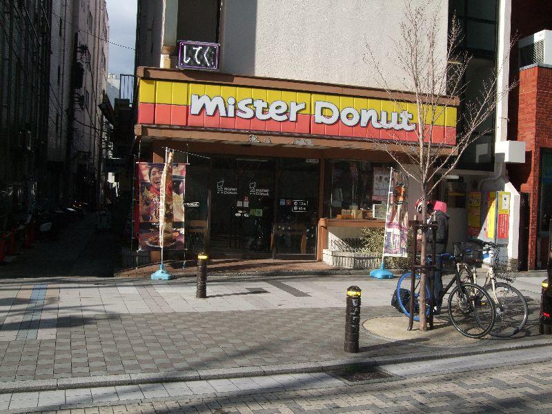 ミスタードーナツ 横須賀ショップの画像