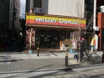 ミスタードーナツ 横須賀ショップ
