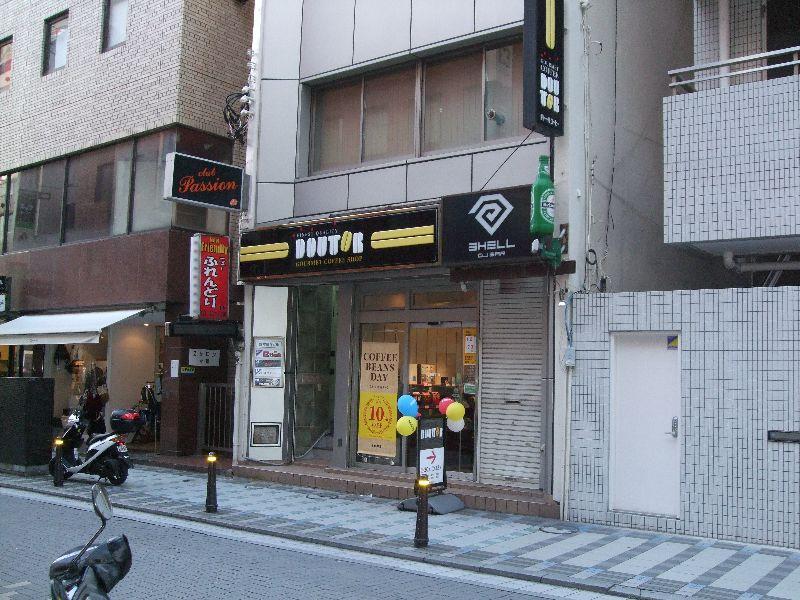 ドトールコーヒーショップ横須賀大滝町店の画像