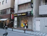 ドトールコーヒーショップ横須賀大滝町店
