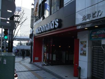 マクドナルド 横須賀中央店の画像1