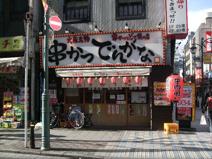 串かつ でんがな 横須賀中央店