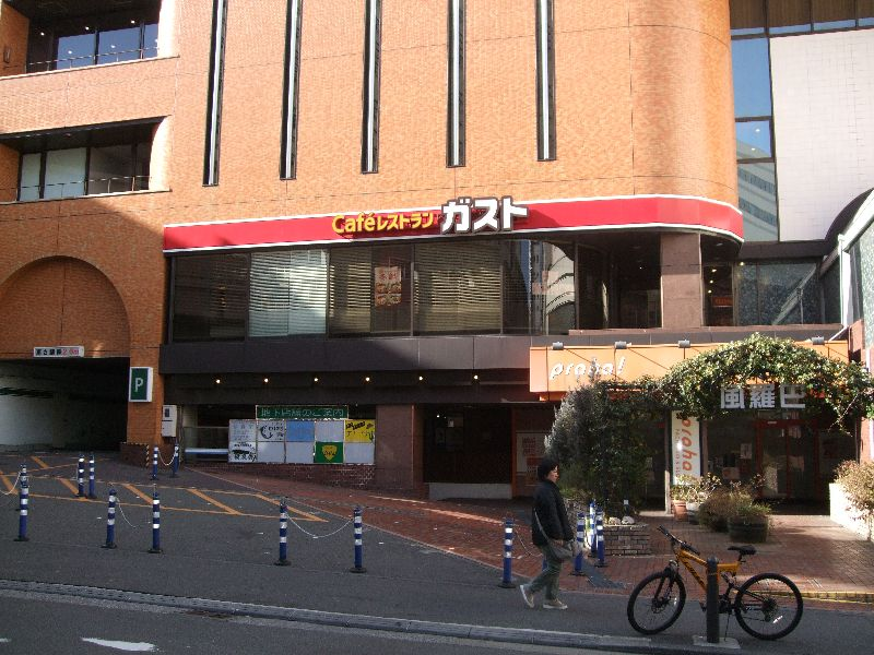 ガスト 横須賀中央店の画像