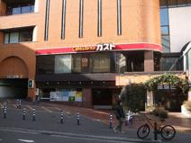 ガスト 横須賀中央店