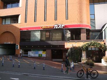 ガスト 横須賀中央店の画像1