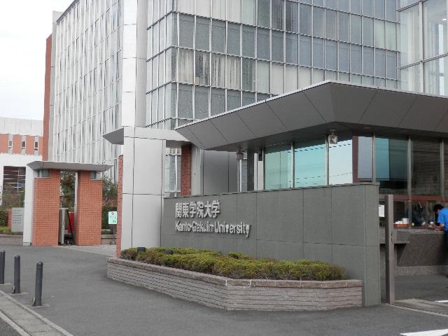 関東学院大学の画像