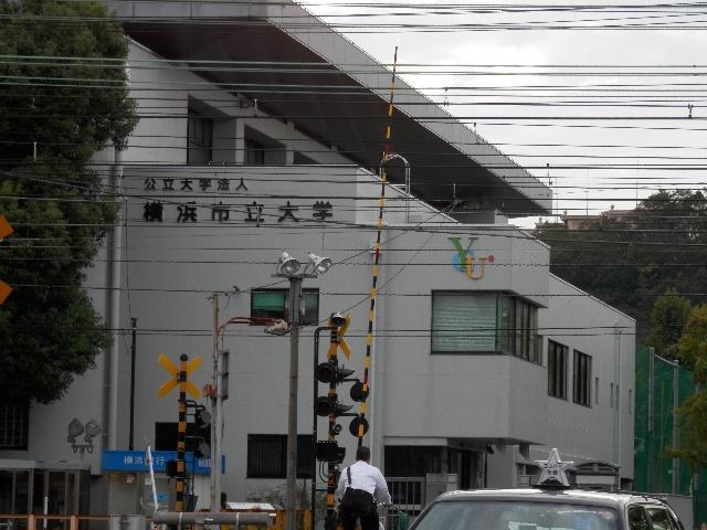 横浜市立大学 金沢八景キャンパスの画像
