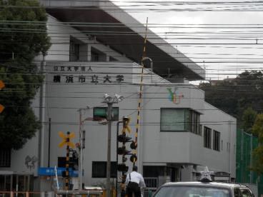 横浜市立大学 金沢八景キャンパスの画像1