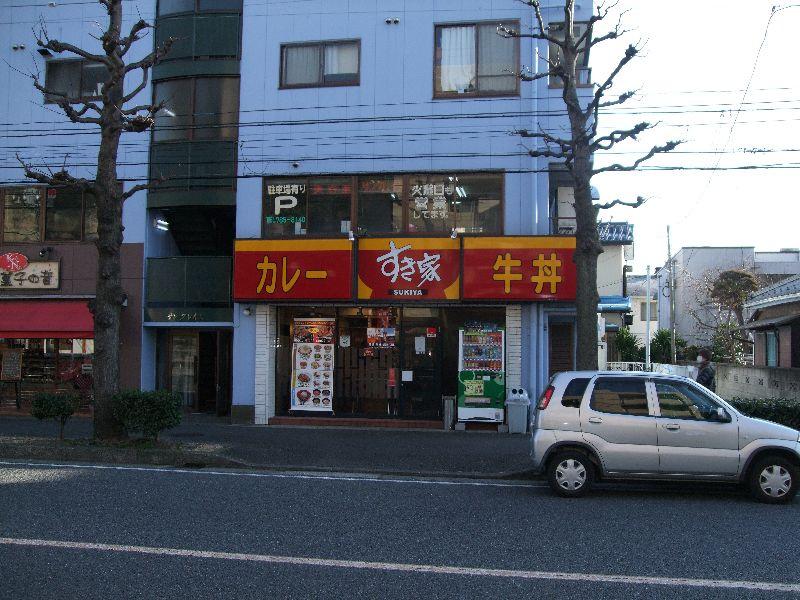 すき家 朝比奈店の画像