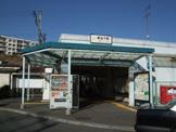 JR横須賀線東逗子駅