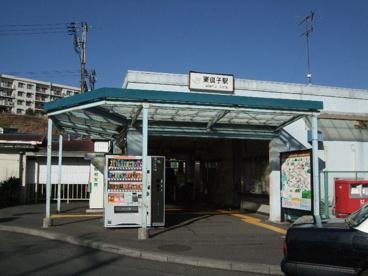 JR横須賀線東逗子駅の画像1