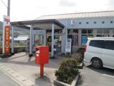 彦崎郵便局