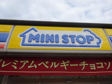ミニストップ茨木真砂店の画像2