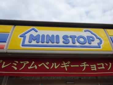 ミニストップ 茨木春日店の画像2