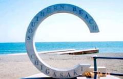 サザンビーチちがさきの画像1