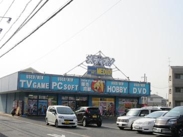 メディオ 沖新店の画像2