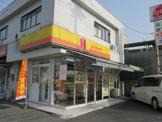 ほっかほっか亭 沖新町店