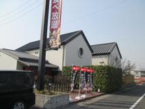 鎌倉パスタ 倉敷店