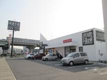 眼鏡市場 倉敷大高店