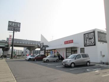 眼鏡市場 倉敷大高店の画像1