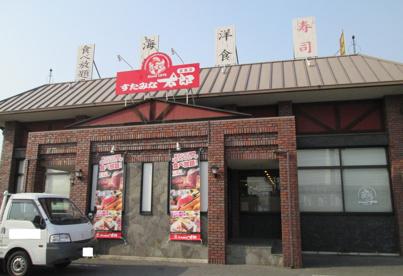 すたみな太郎 倉敷店の画像1