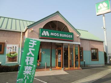 モスバーガー 倉敷インター店の画像2