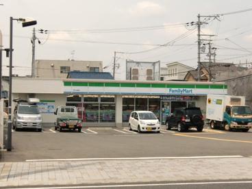 ファミリーマート 茨木水尾店の画像2
