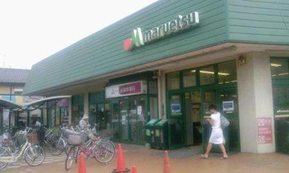 マルエツ 三橋店の画像2