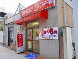 フランス屋 桜井JOY店