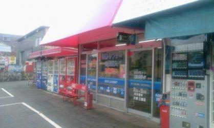 エコクリーン大宮三橋店の画像2
