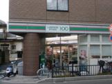 ローソンストア100 大宮桜木町店
