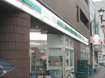 ローソンストア100 大宮桜木町店の画像2