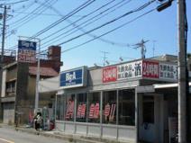 ビッグ・エー 上小町店