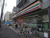 セブンイレブン 千住桜木店