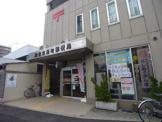 足立宮元町郵便局