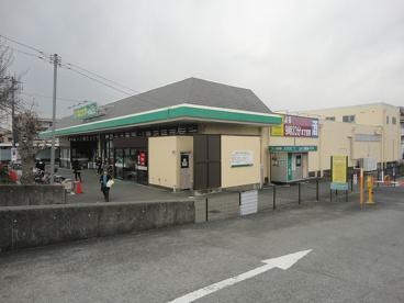 ina21町田相原駅前店の画像1