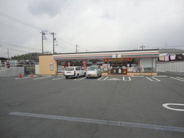 セブンイレブン町田相原店の画像1
