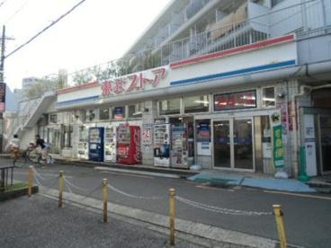 東武ストア 北大宮店の画像1