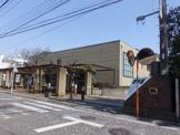 茅ケ崎市立図書館