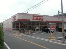 ファッションセンターしまむら 三橋店