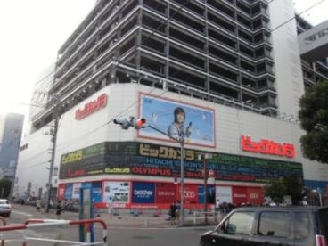 ビックカメラ大宮西口そごう店の画像1