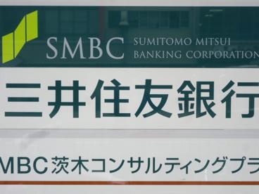 三井住友銀行・茨木西支店の画像1