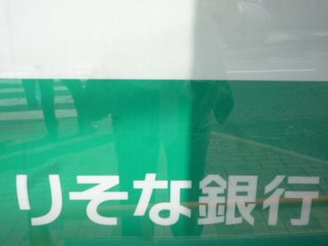 (株)りそな銀行 茨木西支店の画像1