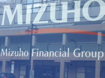 (株)みずほ銀行 茨木支店の画像1