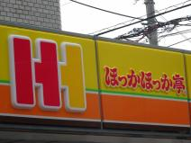 ほっかほっか亭 JR千里丘店