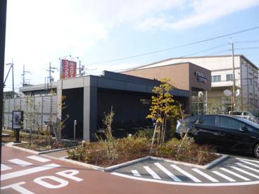 スターバックスコーヒー 茨木真砂店の画像2
