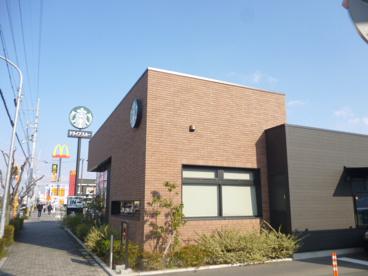 スターバックスコーヒー 茨木真砂店の画像4