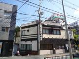 炉ばた料理 がんこ 茨木店