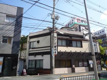 炉ばた料理 がんこ 茨木店の画像1