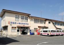 京急茅ケ崎自動車学校の画像